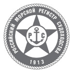 RS - Russian Maritime Register of Shipping